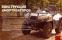 Комплект стойки и пружины подвески в сборе SS20 Tour для квадроциклов Baltmotors Jumbo 700 (4шт)(32210/42126-max-00) 8