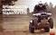 Комплект стойки и пружины подвески в сборе SS20 Cross Комфорт для квадроциклов Baltmotors Jumbo 700 (4шт)(32210/42126-max-00) 1