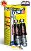 Задние амортизаторы на Солярис, СС20 (стойки SS20) Шоссе,  Hyundai Solaris (2шт.) (SS20.144.00.000-03) SS20138 0