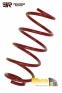 Пружины передние Технорессор с занижением -30мм на ВАЗ 2170 Приора, 2190 Гранта 0