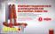 Амортизаторы задние в сборе SS20 Cross Спорт для квадроцикла Baltmotors Jumbo 700 (32210-max-00)(2шт) SS25009 2