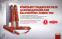 Комплект стойки и пружины подвески в сборе SS20 Tour для квадроциклов Baltmotors Jumbo 700 (4шт)(32210/42126-max-00) 2