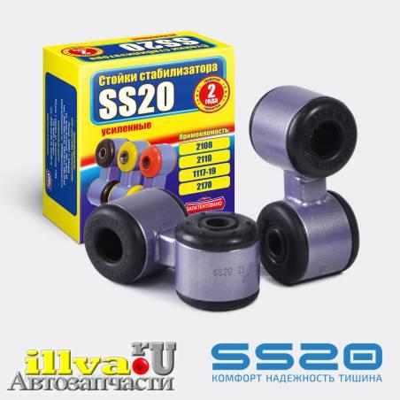 Стойки стабилизатора SS20 ВАЗ 2110 с резиновыми втулками Ø18мм  (2шт.) (SS20.21.00.000-01) SS40102