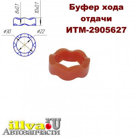 Отбойник штока полиуретан ВАЗ 2108, 2110, 1118 Калина, 2170 Приора и 2190 Гранта (2108-2905629)(ИТМ-2905627)
