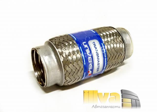 Гофра глушителя 50 х 150i 3х-слойная TRANSMASTER Universal Comfort Interlock