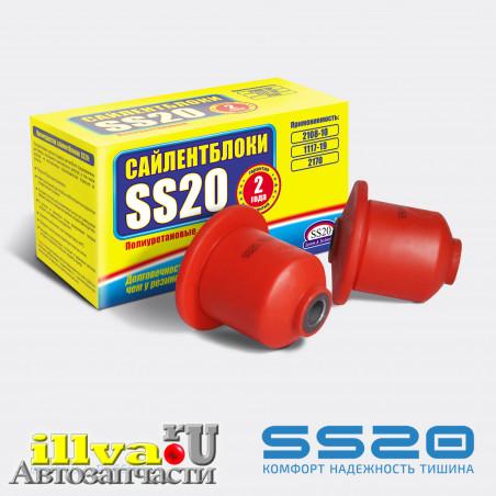 Полиуретановые шарниры рычага задней балки SS20 СПОРТ ВАЗ 2108 (2шт.) (SS20.72.02.000-03) 2108-2914054  SS70120