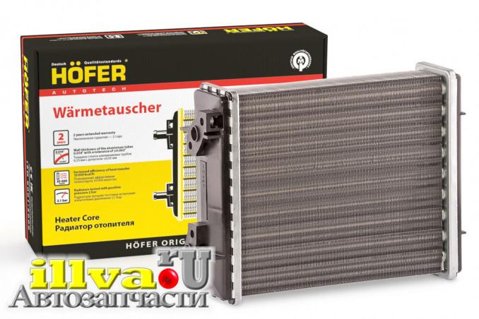 Радиатор отопителя ВАЗ 2101 - 2107 узкий HOFER Германия HF730228