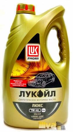 Моторное масло Лукойл Люкс 5w40 синтетика, 4 литра