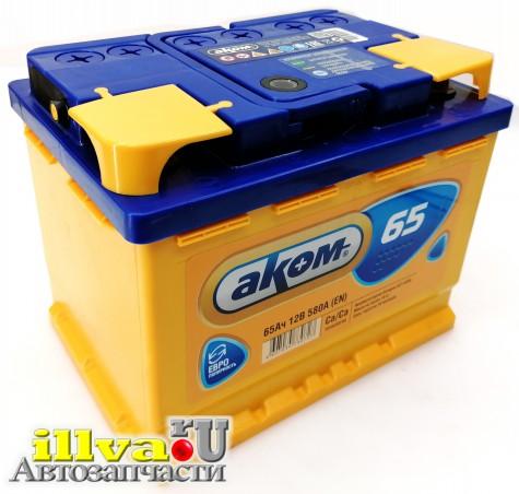 Аккумулятор АКОМ 65 Ач  сила тока 580A обратная полярность размер акб 242*175*190