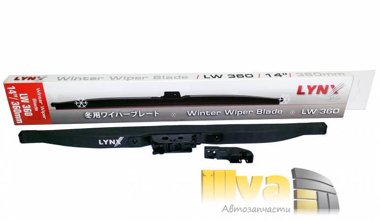 Зимние щетки стеклоочистителя LYNXauto 14'' - 360 мм (LW360,  Япония, каркасные, крючок), 1шт