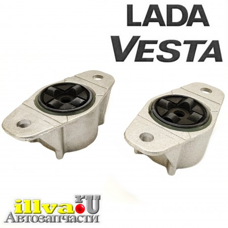 Опоры задние Lada Vesta Автоваз оригинал, комплект 2 опоры 8450006760