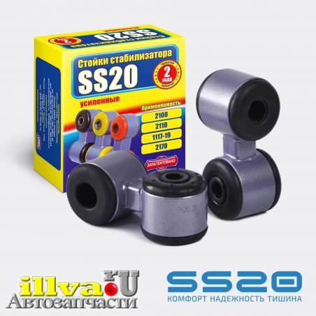 Стойки стабилизатора SS20 ВАЗ 2108 с резиновыми втулками Ø16мм (2шт.) (SS20.20.00.000-01) SS40101