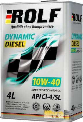 Моторное масло 10W-40