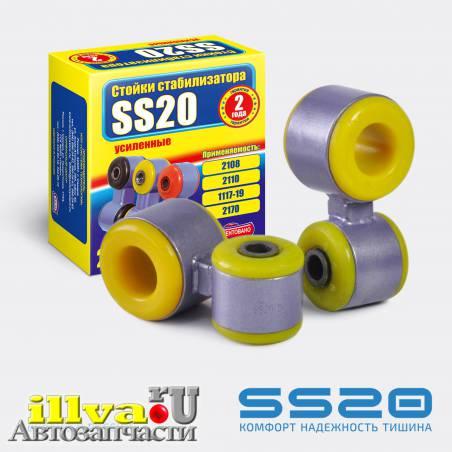 Стойки стабилизатора с полиуретановыми втулками SS20 для а/м ВАЗ 2192, 2191, Datsun mi-DO