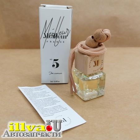 Ароматизатор французский подвесной MEILLEUR №5 - Dior- J`Adore MEILLEUR for Women