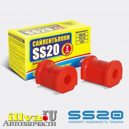 Полиуретановые подушки штанги стабилизатора SS20 СПОРТ ВАЗ 2110  Ø18мм (2шт.) (SS20.72.25.001-02) 2110-2906040   SS70118