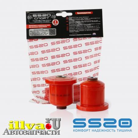 Полиуретановые шарниры рычага задней балки SS20 СПОРТ ВАЗ 2110 (2шт.) (SS20.72.26.000-03) 2110-2914054  SS70121