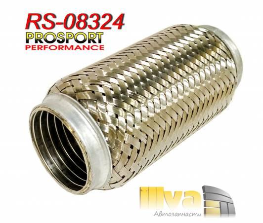 Гофра глушителя 50 х 150 четырехслойная PROSPORT усиленная RS-08324