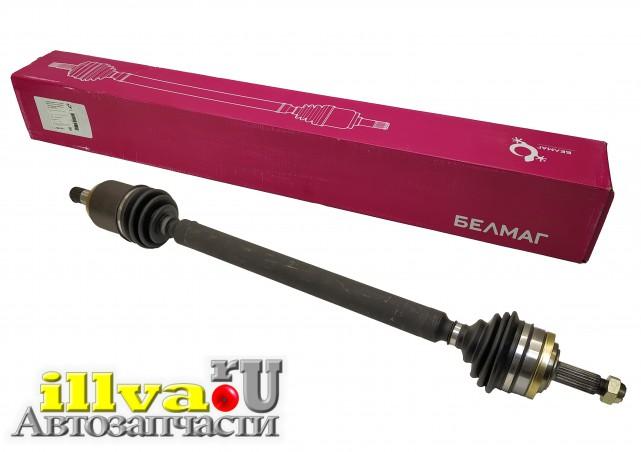 Привод ВАЗ 2110, Приора без АБС правый длинный в сборе БелМаг BM.3974