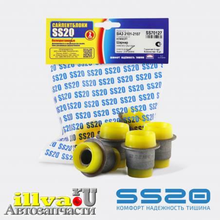Полиуретановый шарнир нижнего рычага SS20 для ВАЗ 2101 2101-2904040 (или верхнего рычага ВАЗ 2121 2121-2904040)   (4 шт.) SS70127