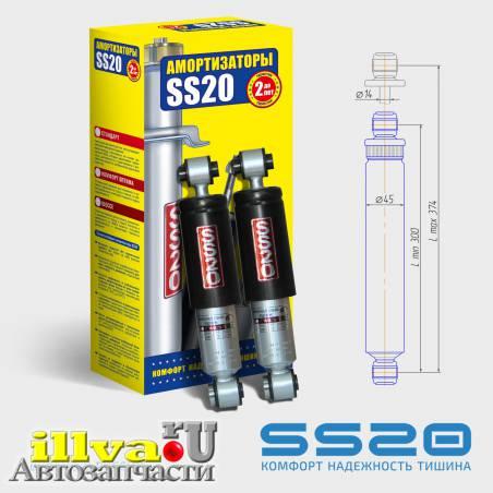 Амортизаторы задней подвески повышенной надежности SS20 Шоссе для а/м Hyundai Solaris (2 шт.) (SS20.144.00.000-07) SS20206