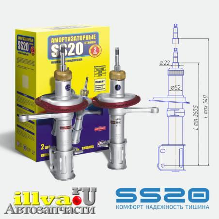 Амортизаторы передние SS20 Комфорт ОПТИМА для ВАЗ 1118 Калина (2шт.) (SS20.12П/Л.00.000-02) SS20110