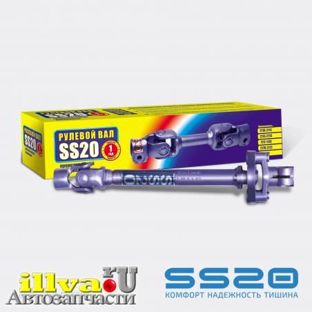 Вал рулевой SS20 ВАЗ 2108, 2113 - 2115  (с резиновой муфтой) (SS20.91.00.000-01) SS44102