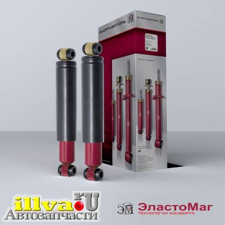 Амортизаторы задние ВАЗ 2101 - 2107 ЭластоМаг, разборные, 2шт, ЭМ20889