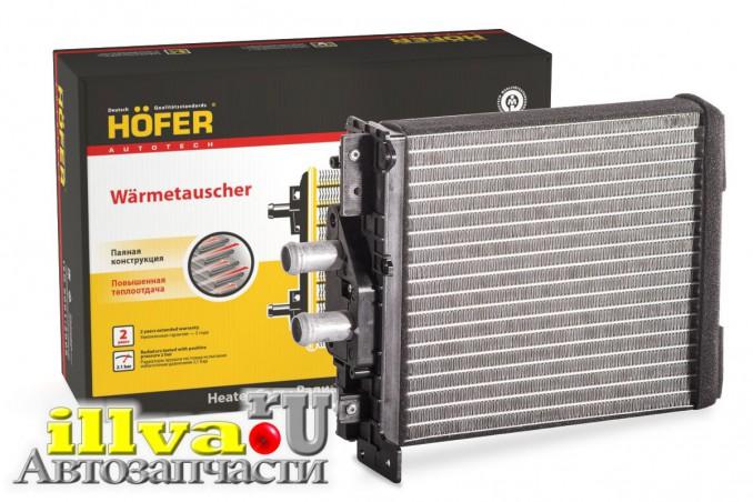 Радиатор отопителя ВАЗ 2170 LADA Priora паяный с кондиционером Panasonic Hofer HF730239