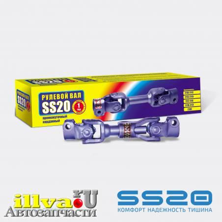 Вал рулевой регулируемый SS20 ВАЗ 1117-1119 с ЭУР, 2190 с ЭУР составной конструкции SS20.93.00.000-01 SS44103