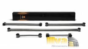 Реактивные тяги - штанги ВАЗ 2121 Нива 2123 СЭВИ Эксперт 5шт - без крепежа 2109