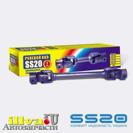 Вал рулевой SS20 ВАЗ  ВАЗ 2108, 2113-15 (цельнометаллический) (SS20.91.00.000-02) SS44107