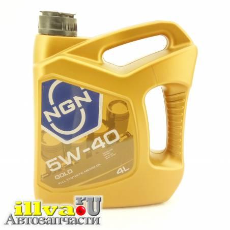 Масло моторное синтетическое NGN 5W-40 GOLD SN/CF, A3/B4 4л