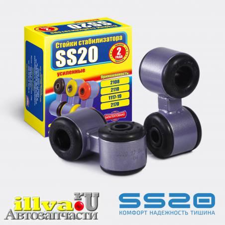 Стойки стабилизатора SS20 ВАЗ 1118 Калина и 2170 Приора с резиновыми втулками Ø20мм (2шт.) (SS20.27.00.000-01) SS40103