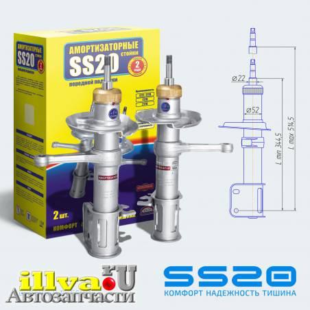 Стойки - амортизаторы передние SS20, комфорт оптима, Лада Гранта ваз 2190 2шт oem SS20.102П/Л.10.000-02 артикул SS20194