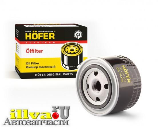 Фильтр масляный ВАЗ 2105, 2108-15, 2110-12, 1117-19, 2170-72, 2190-92 Хофер, HOFER Германия, HF200502