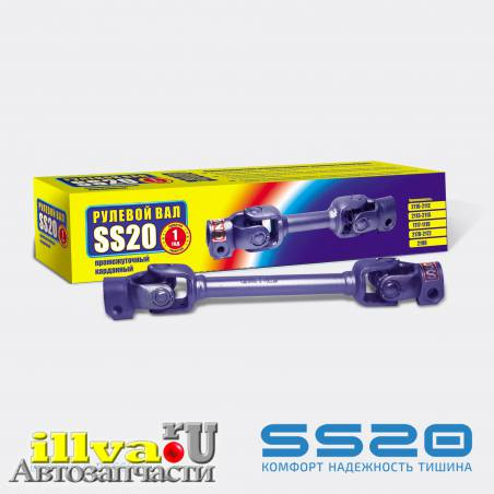 Вал рулевой SS20 для ВАЗ 2110, 1117-1119 2170 2190 без ЭУР (цельнометаллический) (SS20.90.00.000-02) SS44106