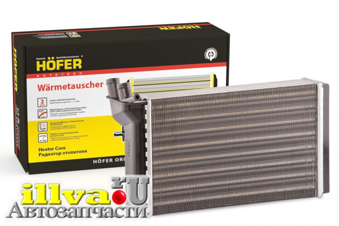 Радиатор отопителя, ВАЗ 2110 - 2112 Приора Hofer Германия (HF730223)