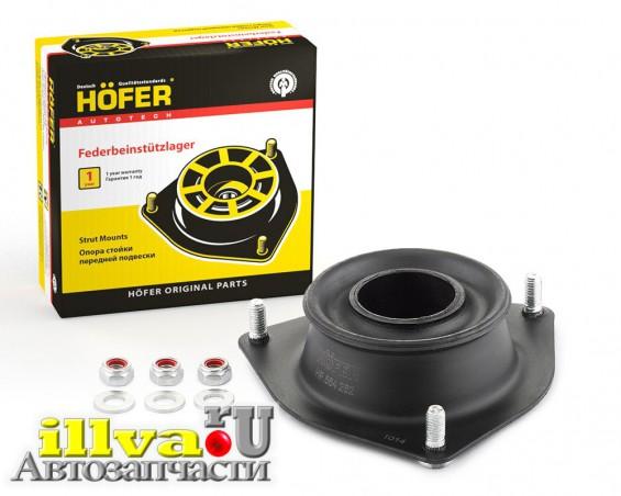 Опоры стоек передних Хофер HOFER для ВАЗ 2108 - 2115 2шт HF564262