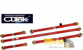 Реактивные тяги СИТЕК ВАЗ 2101-2107, 2121, 2123 (серия