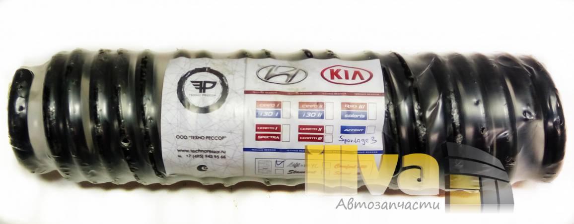 Пружины задние стандартные Технорессор усиленые на а/м Кия Спортейдж Kia Sportage III 4x4