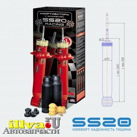 Амортизаторы задние SS20 Racing Спорт для ВАЗ-2108, 2109, 2099, 2113, 2114, 2115 с занижением -70мм (2шт.) (SS20.53.00.000-18) SS20167