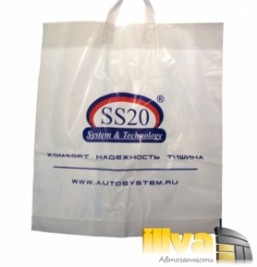 Пакет SS20 (фирменный)