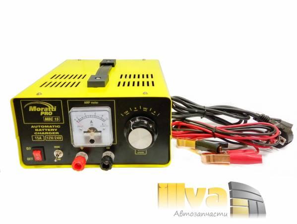 Зарядное устройство Moratti PRO MBC-15A