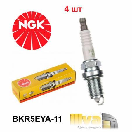 Свечи зажигания NGK BKR5EYA-11 (1шт) для Toyota Corolla, Avensis, Celica, Echo, Yaris (Япония)