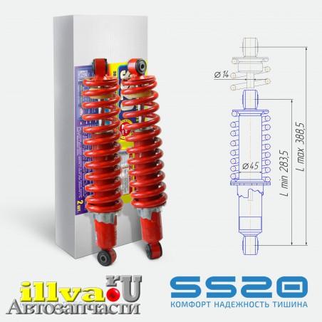Амортизаторы задние в сборе SS20 Cross Спорт для квадроцикла Baltmotors Jumbo 700 (32210-max-00)(2шт) SS25009