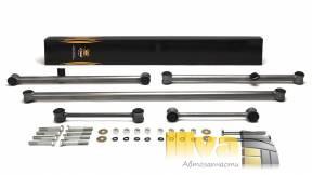 Реактивные тяги СЭВИ ЭКСПЕРТ для автомобилей ВАЗ 2101-2107, 2121 Niva (5шт.)(с креплением) 2108-9110