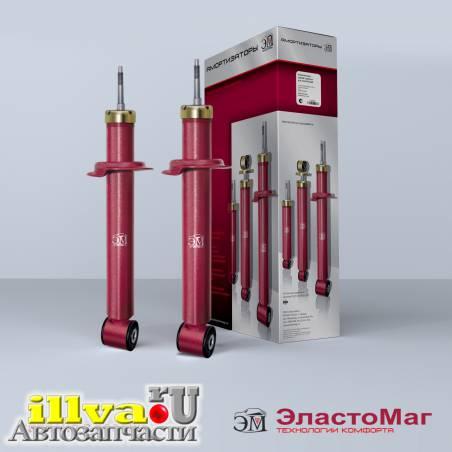 Амортизатор задней подвески ЭластоМаг ВАЗ 2110, 2170 Приора, 1118 Калина и 2190 Гранта 2шт ЭМ-88.00.000-01