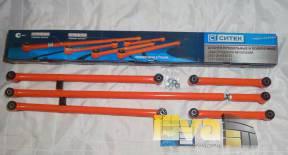 Реактивные тяги СИТЕК для автомобилей ВАЗ 2101, 2121, 2123 (5шт.) (серия КРОСС-Р, с резиновыми втулками 4040) панара регулируемая