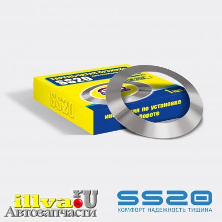 Тарельчатая пружина SS20 рулевого механизма (SS20.81.00.001) SS84101